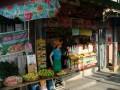 蘭香坊-店家外觀照片