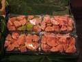 蘭香坊-切好的紅心土芭樂照片
