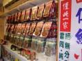 九份台灣傳統小魚干-產品照片