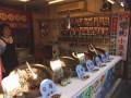 九份台灣傳統小魚干-店面外觀照片