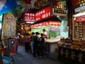 九份黃媽媽蒟蒻專賣店-店門口-全台灣第一家蒟蒻專賣店照片