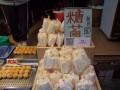 九份廖家百年老店入口酥(新雅食堂)-糖蔥(冬天限量生產)照片