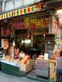 九份廖家百年老店入口酥(新雅食堂)-店門口 照片