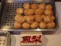九份廖家百年老店入口酥(新雅食堂)-鳳梨口味照片