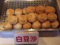 九份廖家百年老店入口酥(新雅食堂)-白豆沙口味照片