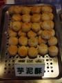 九份廖家百年老店入口酥(新雅食堂)-芋泥酥口味照片