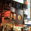 PaPaYa泰式料理餐廳-papaya照片