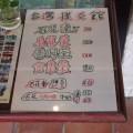 九份台灣撲克館-九份台灣撲克館照片