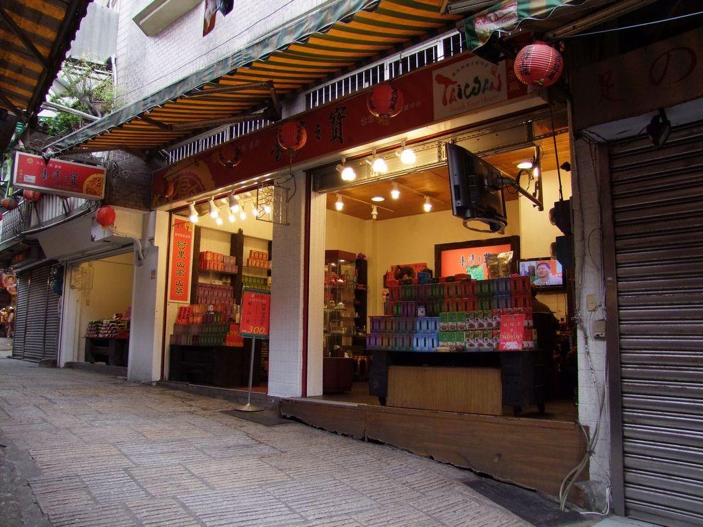 九份台灣之寶主照片