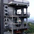 海悅樓照片