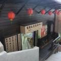台北縣瑞芳鎮形象商圈推展協會(九份商圈聯誼會)照片