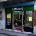 樂伯二手書店-九份樂伯二手書店照片