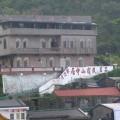 山中居民宿照片