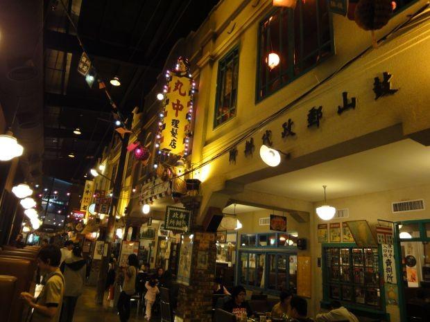 新台灣の原味-人文懷舊館主照片