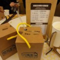 紙箱王主題餐廳創意園區-紙箱王主題餐廳創意園區照片