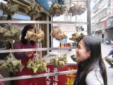 素粽-香積廚坊-全素素粽子主照片