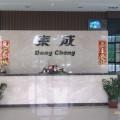 東成醬油會館-東成醬油會館照片