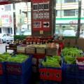 三冠王芋冰城-醬菜區照片