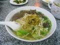 大牛牛肉麵-牛肉麵(清燉)$100元照片