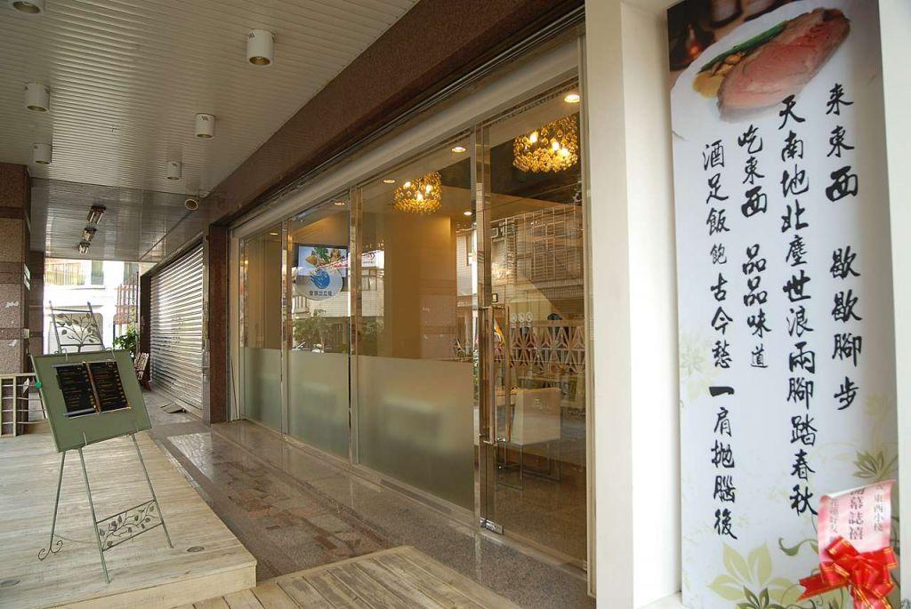 東西小棧西餐牛排-台南市永康區-特色商店-(VR 實景旅遊網)