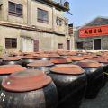 丸莊醬油觀光工廠-丸莊醬油觀光工廠照片