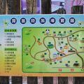 獨角仙休閒農場-園區設施導覽圖照片