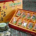 進福阿梅大灣名產花生糖-精緻禮盒照片