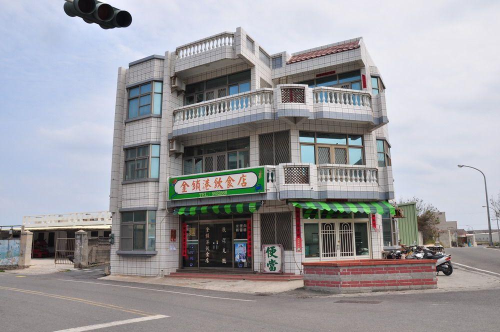 金鎖港飲食店主照片