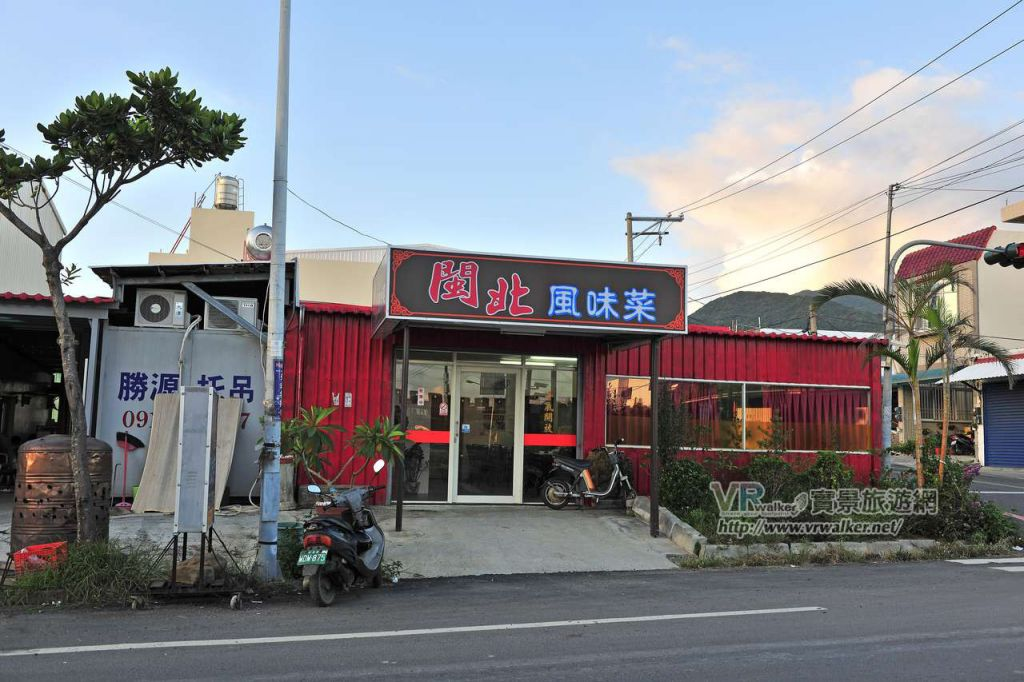 閩北風味餐廳主照片