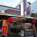 福順海鮮餐廳-福順海鮮餐廳照片