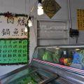 元氣山海產餐廳-元氣山海產餐廳照片