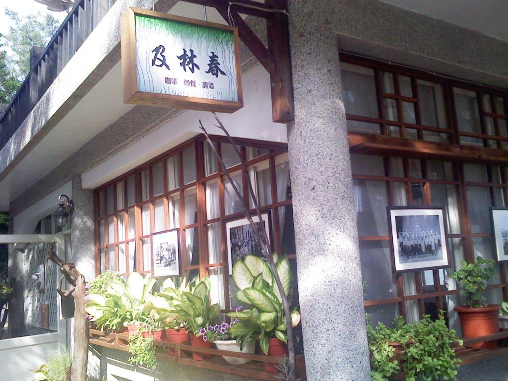 及林春咖啡館主照片