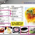 碳佐麻里 永康店-甜品照片