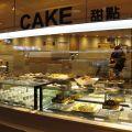 漢來海港餐廳巨蛋店5F-甜點區照片