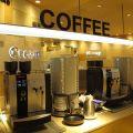 漢來海港餐廳巨蛋店5F-咖啡區照片