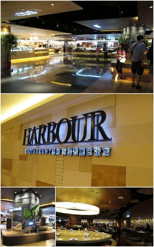 漢來海港餐廳巨蛋店5F主照片