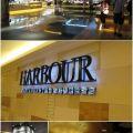 漢來海港餐廳巨蛋店5F