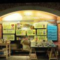 亞典菓子工場(果子工場)-亞典菓子工場(果子工場)照片