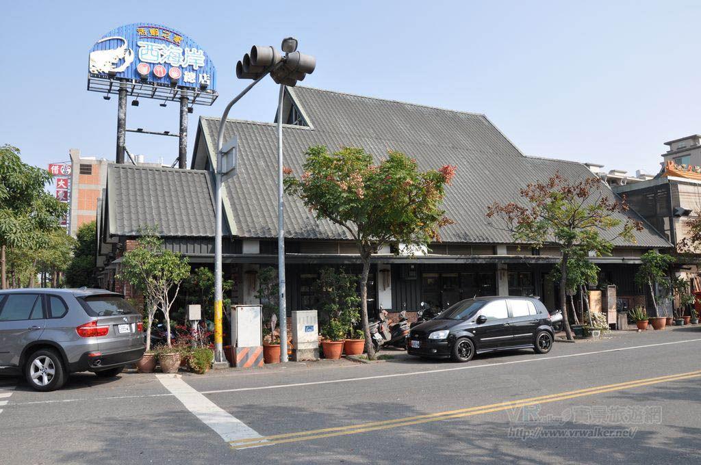 西海岸活蝦之家(台南總店)主照片