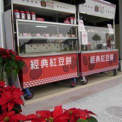 京紅豆文化主題館主照片