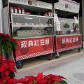 京紅豆文化主題館-京紅豆文化主題館照片