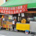 萬丹市場紅豆餅-萬丹市場紅豆餅照片