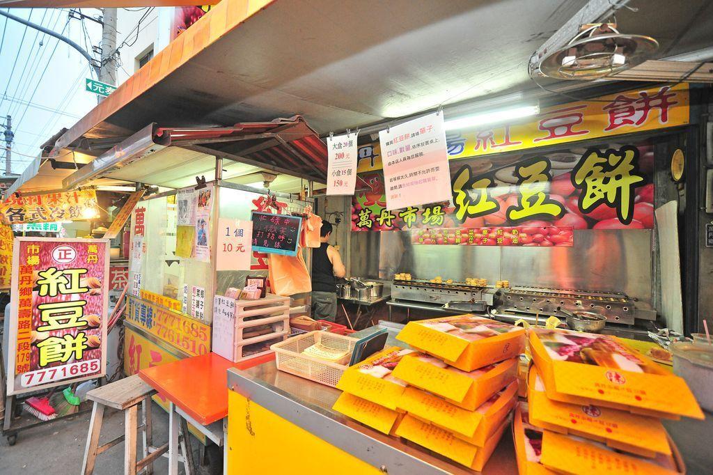 萬丹市場紅豆餅主照片