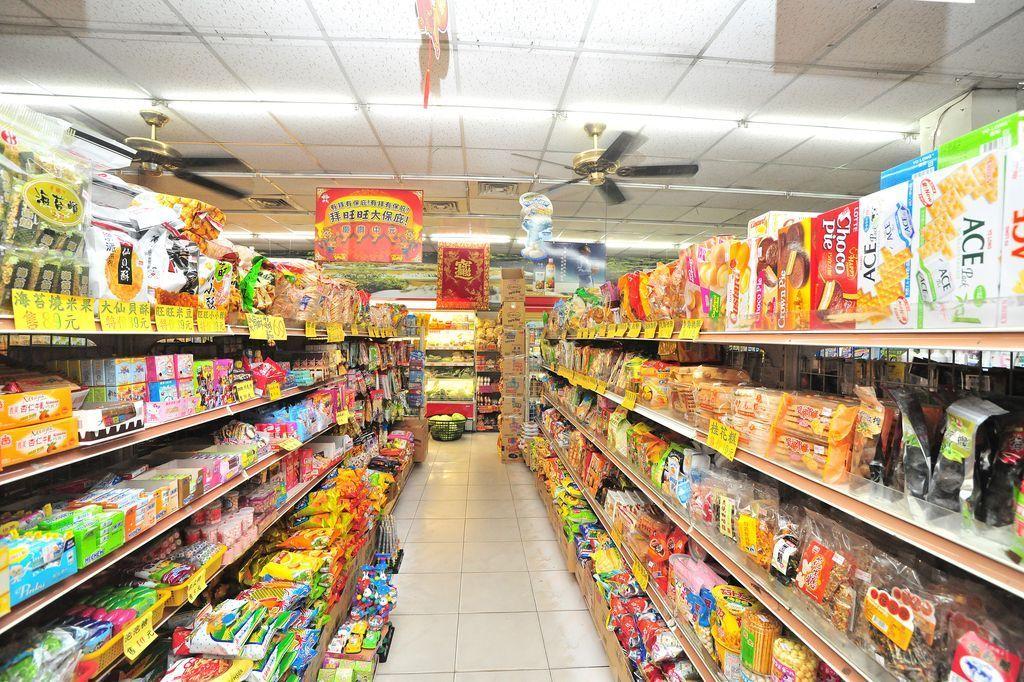 瑞新生鮮超市主照片