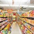 瑞新生鮮超市