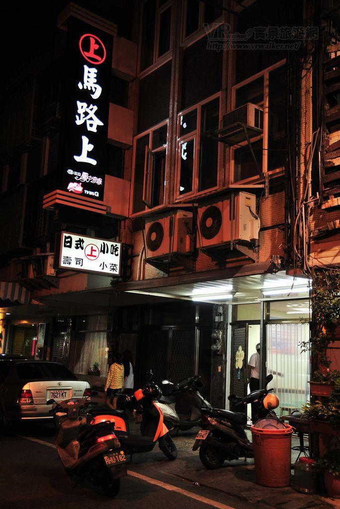 馬路上日式小吃主照片