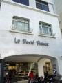 小王子麵包店