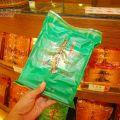 聖祖貢糖-聖祖貢糖照片