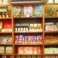 陳金福號貢糖-陳金福號貢糖照片