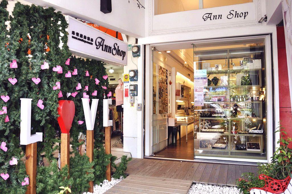 Ann Shop 小安的店主照片